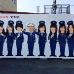 宮古駅前の顔はめパネル。写真は合成です!w