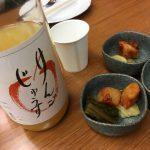600円のりんごジュースはボトルで供出w、おしんこ食べ放題。長野のスキー場のポテンシャル!