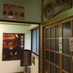 花巻温泉郷、鉛温泉は藤三旅館の白猿の湯。日本一深い湯船だそうです。163cmのわたくしが立って入って脇が浸かるくらい。ちなみに混浴(ちょっとAさん、聞いてないよ〜!)しかも湯は透明w