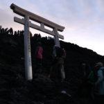 ちなみに八合目から上は浅間神社の境内です
