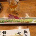 出た! アスパラ天ぷら!! 皿w